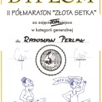 989# 21 km Race, 2011.10.02