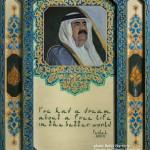 687# Hamad bin Khalifa Al Thani, 2017.04-09, Silesia Museum in Katowice, Poland, photo Rafał Wyr1