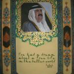 767# Hamad bin Khalifa Al Thani, over side of Dream about Dauha