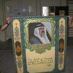 768# Hamad bin Khalifa Al Thani, over side of Dream about Dauha